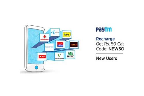 paytm coupons for new users shopping