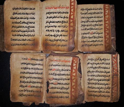 Set Koran 2 Wrn Abu Maroon 2 4 abu dervish antique manuscript review 200 antique somalia quran in a palm leaf box 1271 ah