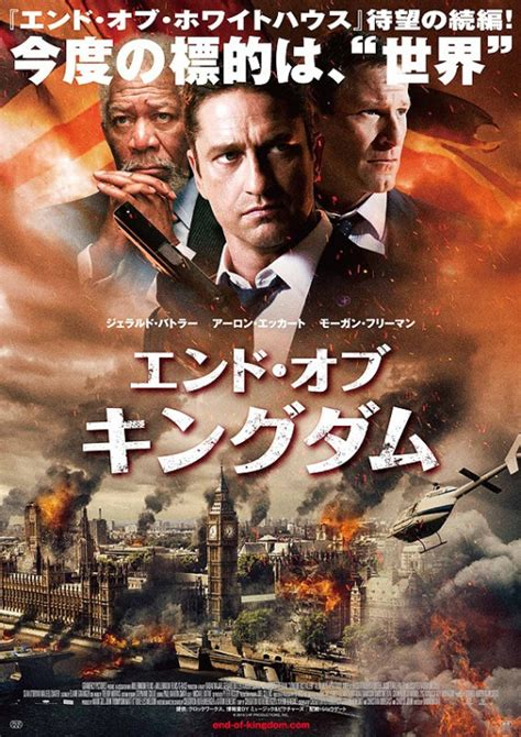 new film fallen london has fallen movie 3 new clips and 2 new posters