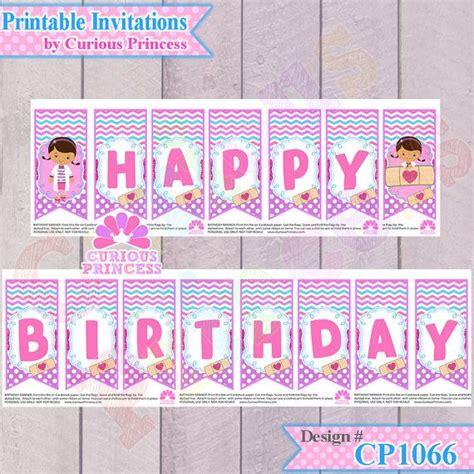 doc mcstuffins free printable birthday banner doc mcstuffins inspired printable happy by