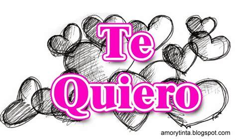 te quiero i te quiero quotes in spanish quotesgram