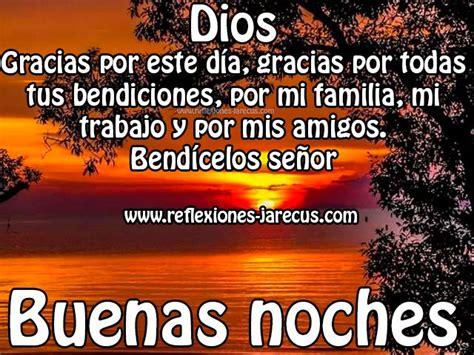 imagenes de dios gracias por tus bendiciones buenas noches dios gracias por todas tus bendiciones