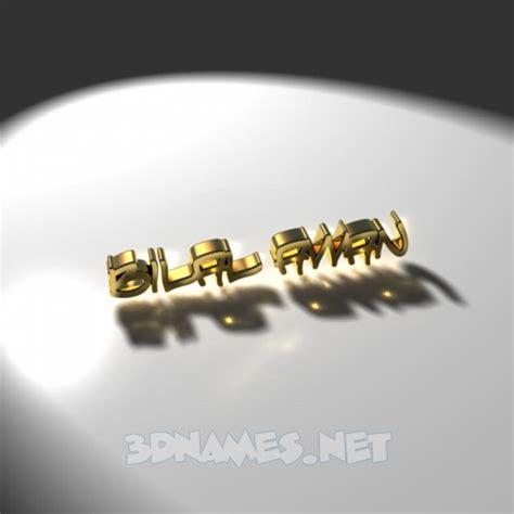 awan name wallpaper preview of gold shine for name bilal awan