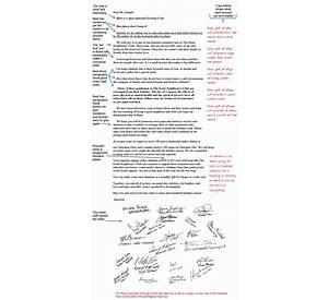 55 sample letter holiday resume writer orlando sample leave letter sample letters spiritdancerdesigns Choice Image