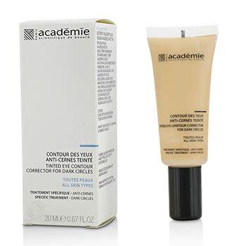 My Payot Jour Gelee 50ml 1 6oz discount cosmetics skincare makeup perfume cosmetics