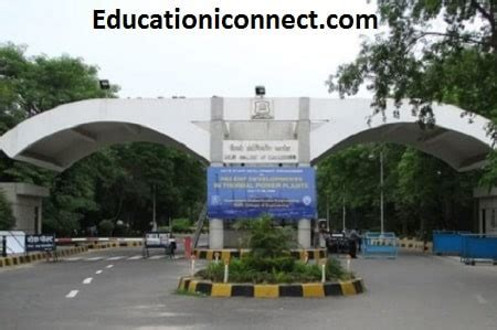 Dtu Mba 2017 by Delhi Technological Fee Structure 2018 19