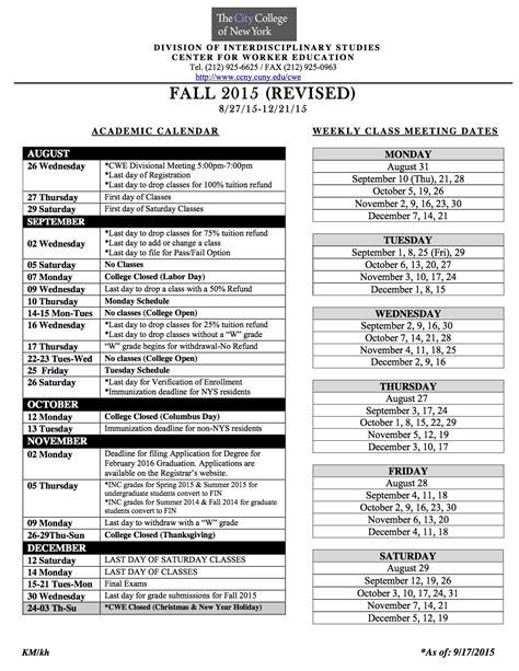 cuny academic calendar qualads