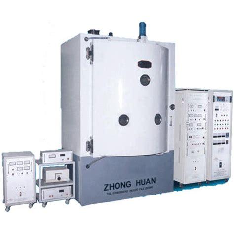 Vaccum Coating vacuum coating machine guangdong zhonghuan vacuum equipment co ltd