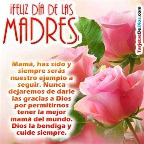 Imagenes Feliz Dia Del Niño Para Facebook | 26 best images about feliz d 205 a de la madre on pinterest