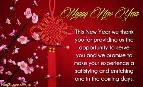 for new year 30 best new year 2018 wishes for clients customers