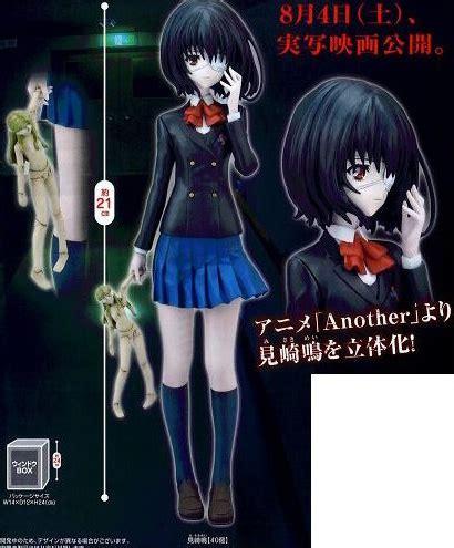pm figure: misaki mei my anime shelf