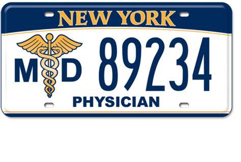Ny Dmv Vanity Plates by Professions New York State Dmv
