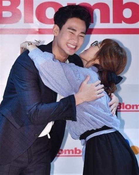 kim soo hyun laugh park seul gi hugs kim soo hyun hancinema the korean