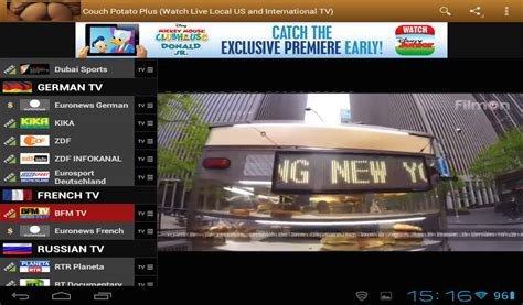 couch streaming tv couch potato plus watch and record 100 s of live tv