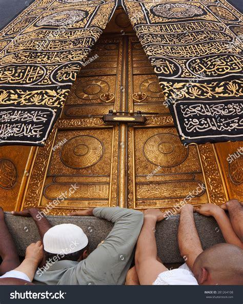 Poster Islami Kaaba Kabah Masjidil Haram Mekah Arab 09 Ukuran 60x90cm mecca saudi arabiacirca may 2015 stock photo