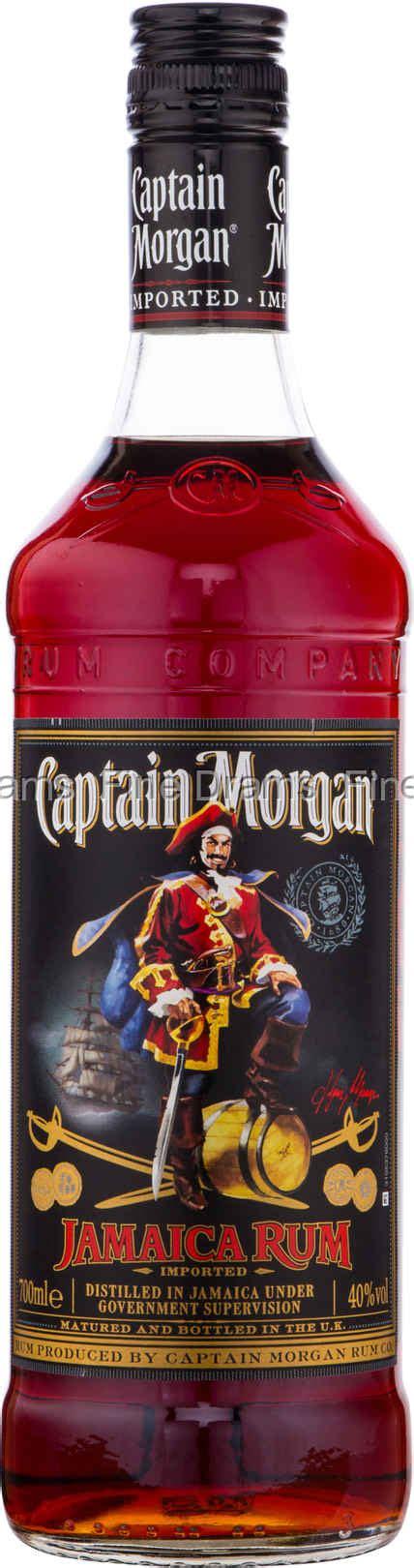 captain jamaican rum captain jamaica rum