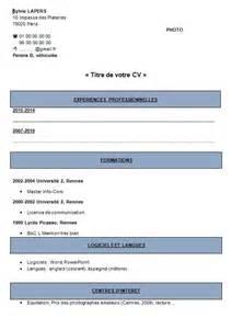 cv exemples et mod 232 le type de mise en page