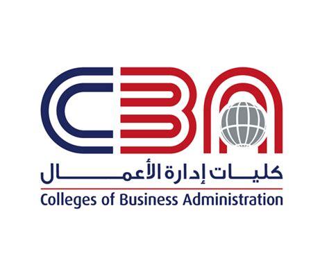Mba Jeddah Chamber Of Commerce by 110 Best Saudi Arabia Logo Design Exles For Inspiration