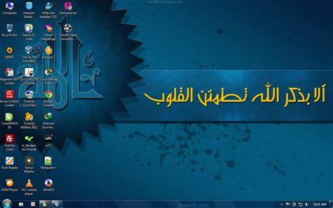 wallpaper hd untuk pc wallpapers islami untuk laptop gallery 75 plus