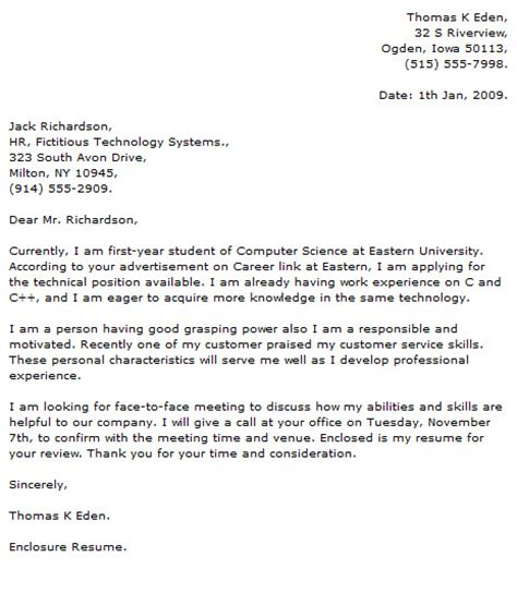 cover letter for internship assistant internship cover letter exles cover letter now