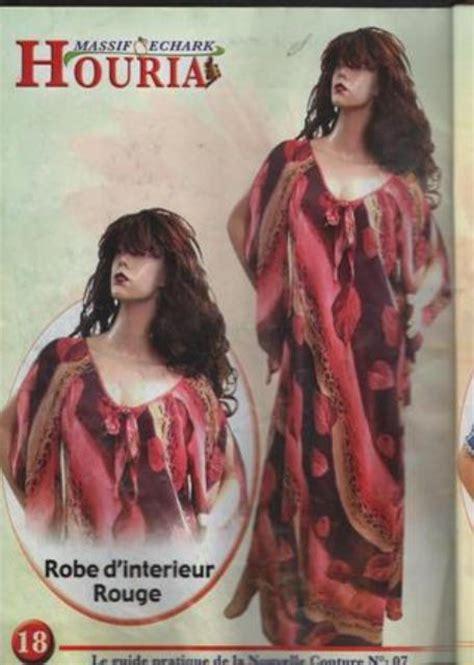 robes d interieur algeriennes