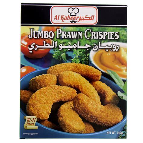 Tasik Blouse Jumbo Abu Bc buy al kabeer jumbo prawn crispies 240 gm in uae abu dhabi qatar