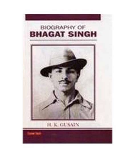 biography bhagat singh biography of bhagat singh buy biography of bhagat singh