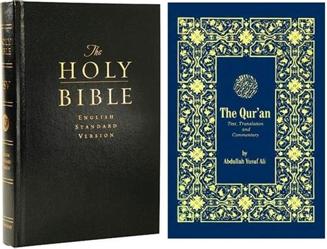 the bible and the qur an biblical figures in the islamic tradition books torah al mihrab