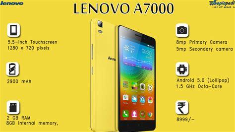 Lenovo A7000 Plus Update lenovo a7000 plus specifications advantages and disadvantages tech news