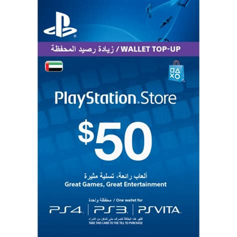 Ps4 50 Dollar Gift Card - psn card 50 for uae ps account only ps4 ps3 psvita