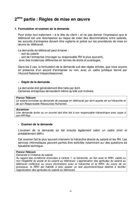 Exemple Avenant Transfert De Contrat De Travail Modele Avenant Contrat De Travail Pour Mi Temps