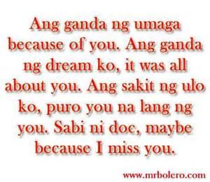 Break Letter Boyfriend Tagalog love letters for him tagalog 1000 images about boyfriend stuff on