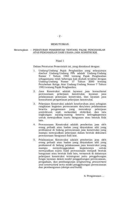 Undang Undang Republik Indonesia Tentang Pajak Penghasilan peraturan pemerintah no 51 tahun 2008 tentang pajak penghasilan atas