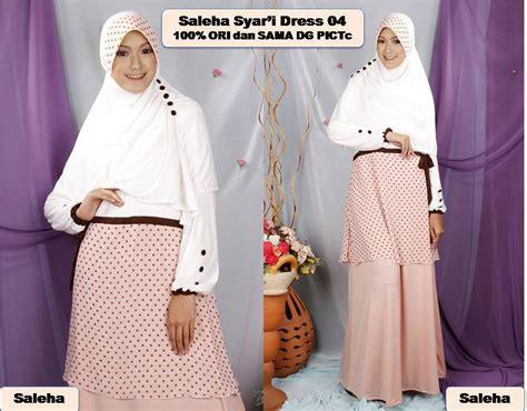 Produk Baru Set Gamis Syari Ceruty Alisha Dress Irene Gamis gaun pesta remaja www outletbusanamuslim