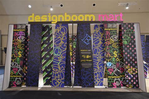 designboom mart designboom mart toronto 2014 come visit us