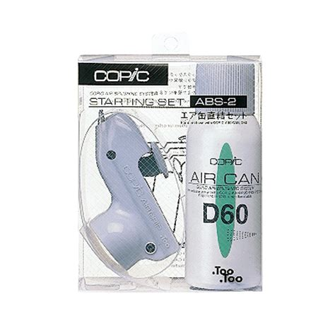 Dijamin Copic Air Adaptor For Air Brushing System copic airbrush system abs copic official site