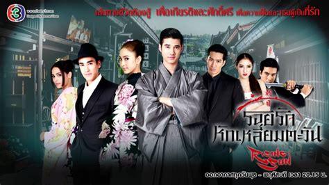 film thailand kiss first kiss rak sud tai pai na 1 of 2 thai movie