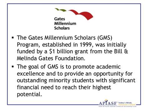 Gates Millennium Scholarship Essay Requirements by Gms Scholarship Essays Reportz725 Web Fc2