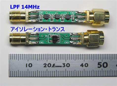 high pass filter hf low pass filter for rtl sdr direct sling mode