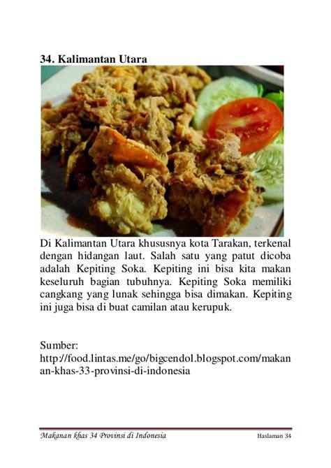 makanan khas  provinsi  indonesia