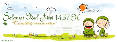 desain kartu ucapan idul fitri cdr 30 contoh desain spanduk idul fitri 1437 h undangan me