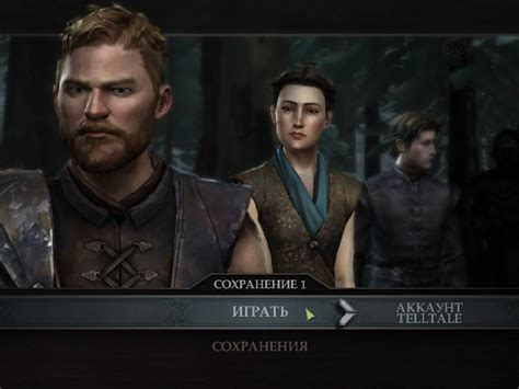 game of thrones episode 4 sons of winter pc game overview game of thrones episodes 1 4 sons of winter игра