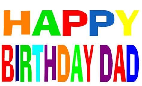 printable happy birthday cards for dad dad birthday cards printable 171 home life weekly