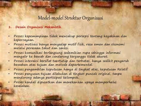 kepemimpinan struktur dan desain organisasi desain dan struktur organisasi