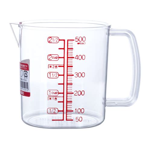 japan imported 500ml transparent plastic with a scale