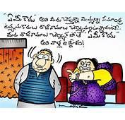 ఏమీ కాదు  Telugu Cartoons Story