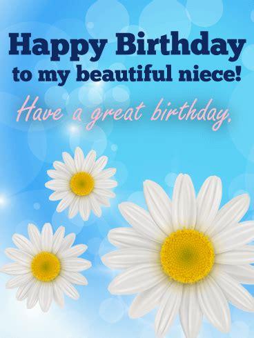 imagenes de happy birthday to my grandson to my beautiful niece happy birthday card elaine