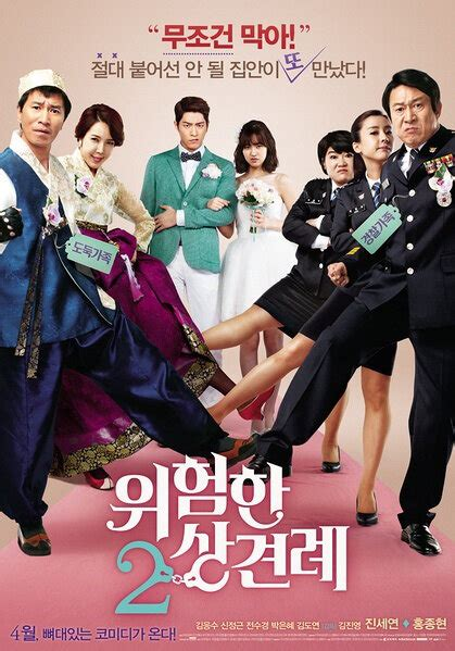 film china lawas photos from enemies in law 2015 movie poster 1 film