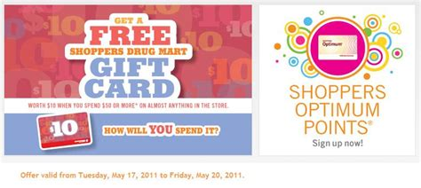 Optimum Gift Card Promotion - clarachi just another ubc blogs site