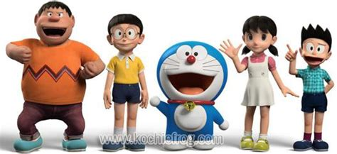 stand by me doraemon dp bbm gif kochie frog